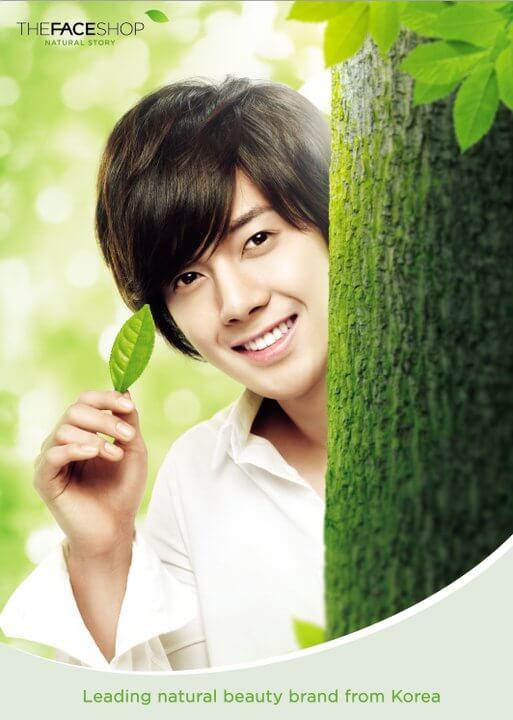 kim-hyun-joong-the-face-shop