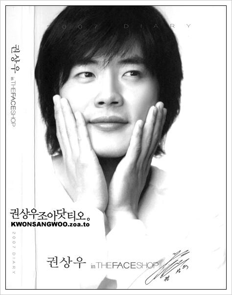 kwon-sang-woo-the-face-shop