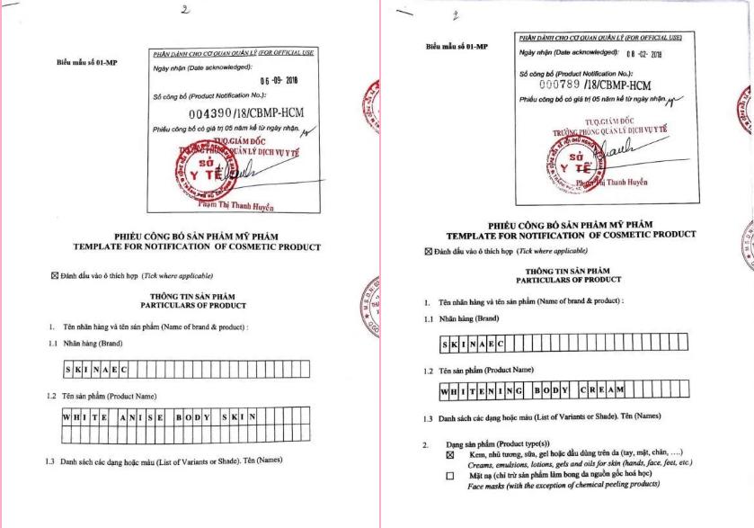 giay-cong-nhan-sua-tam-Skin-AEC